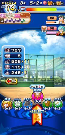 f:id:arimurasaji:20200227213306j:plain