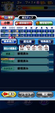 f:id:arimurasaji:20200227213320j:plain