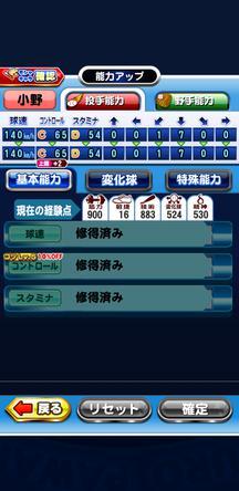 f:id:arimurasaji:20200227213350j:plain