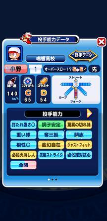f:id:arimurasaji:20200227213352j:plain