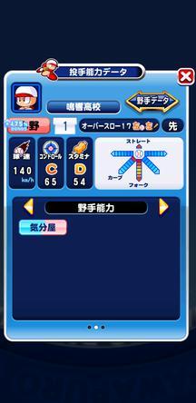 f:id:arimurasaji:20200227213355j:plain