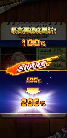 f:id:arimurasaji:20200227213400j:plain