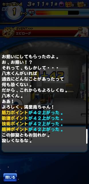 f:id:arimurasaji:20200228203831j:image