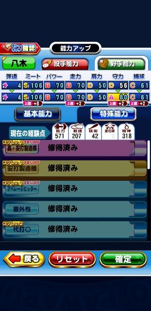 f:id:arimurasaji:20200228203910j:plain