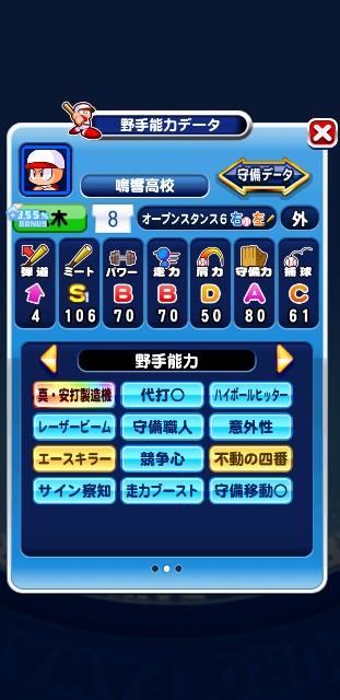 f:id:arimurasaji:20200228203914j:plain