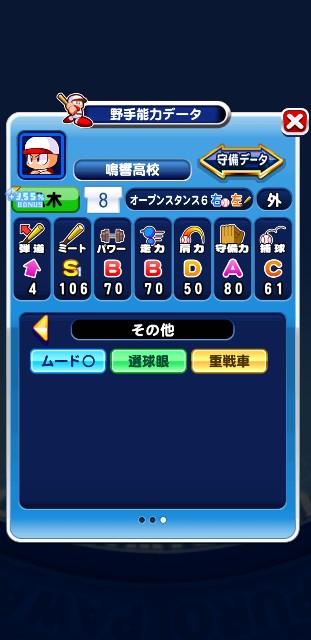 f:id:arimurasaji:20200228203918j:plain