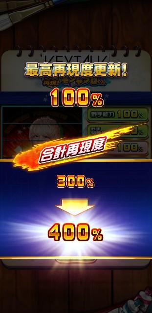 f:id:arimurasaji:20200228203922j:plain