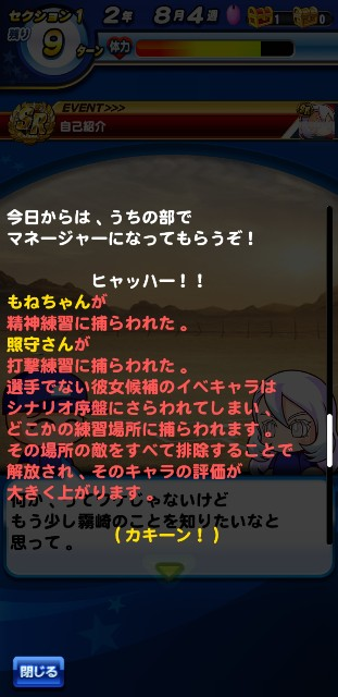 f:id:arimurasaji:20200229081653j:image