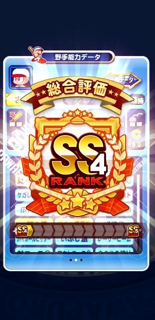 f:id:arimurasaji:20200229082304j:image