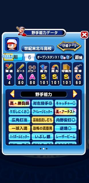 f:id:arimurasaji:20200229082309j:image