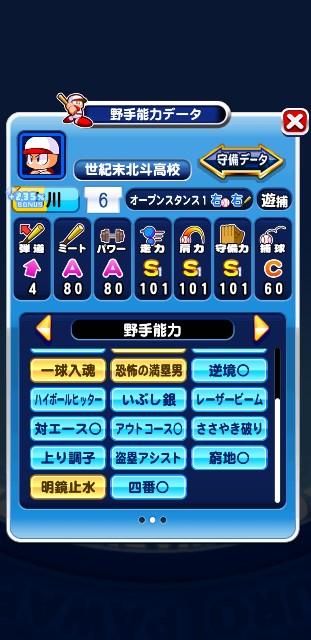 f:id:arimurasaji:20200229082314j:image