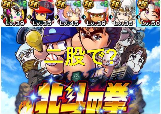 f:id:arimurasaji:20200229160354j:plain