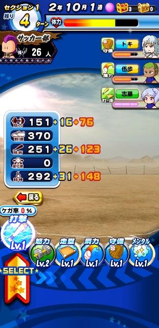 f:id:arimurasaji:20200229220403j:image
