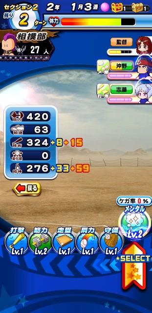 f:id:arimurasaji:20200229220415j:image