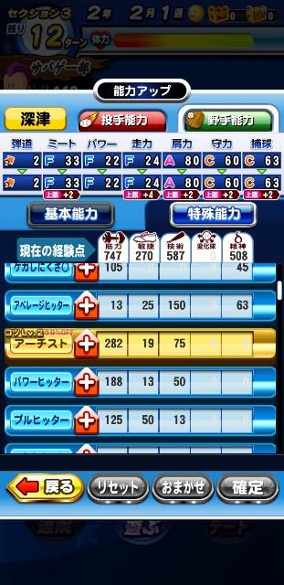 f:id:arimurasaji:20200229220429j:image