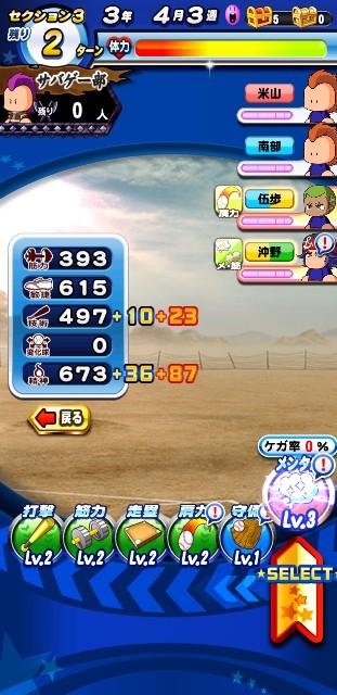 f:id:arimurasaji:20200229220453j:image