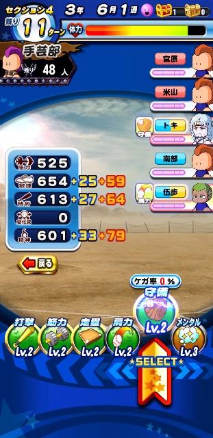 f:id:arimurasaji:20200229220513j:image