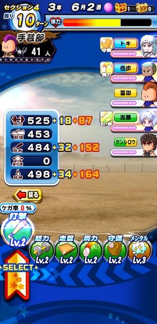 f:id:arimurasaji:20200229220524j:image