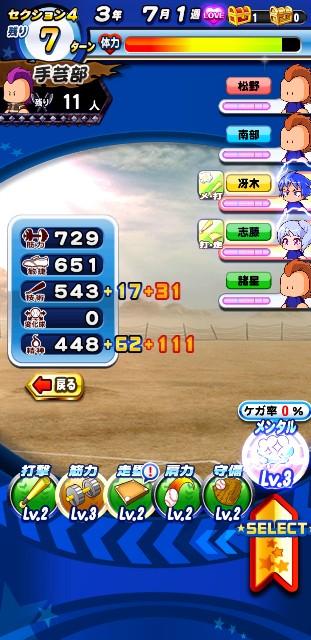 f:id:arimurasaji:20200229220535j:image