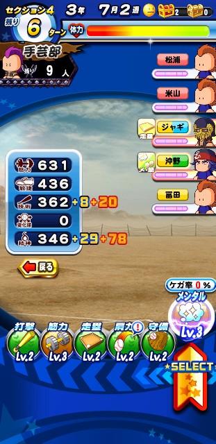 f:id:arimurasaji:20200229220548j:image