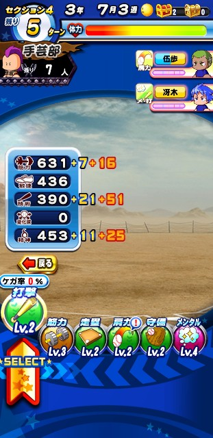f:id:arimurasaji:20200229220559j:image