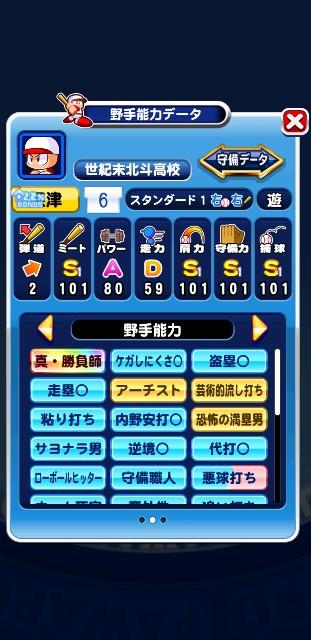 f:id:arimurasaji:20200229220619j:image