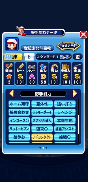 f:id:arimurasaji:20200229220626j:image
