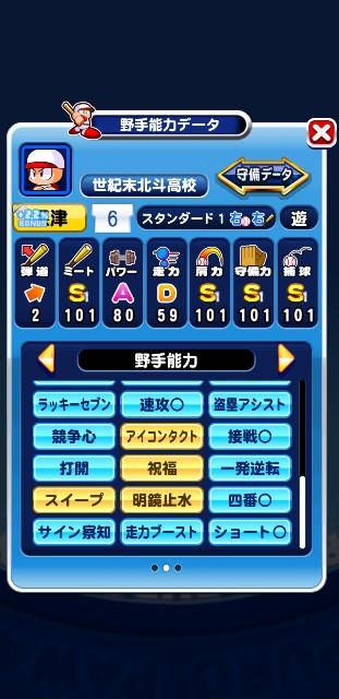 f:id:arimurasaji:20200229220630j:image