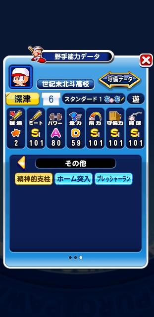 f:id:arimurasaji:20200229220636j:image