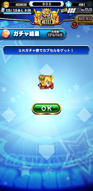 f:id:arimurasaji:20200301213958j:image
