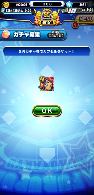 f:id:arimurasaji:20200301214036j:image