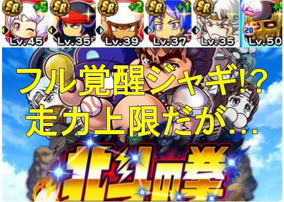 f:id:arimurasaji:20200301222306j:plain