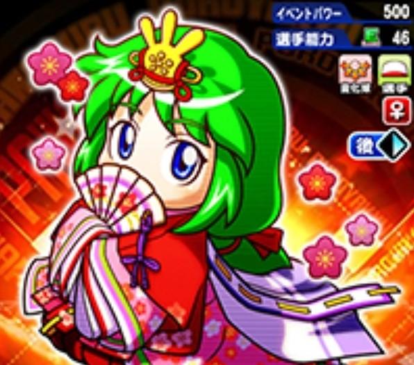 f:id:arimurasaji:20200302195803j:image