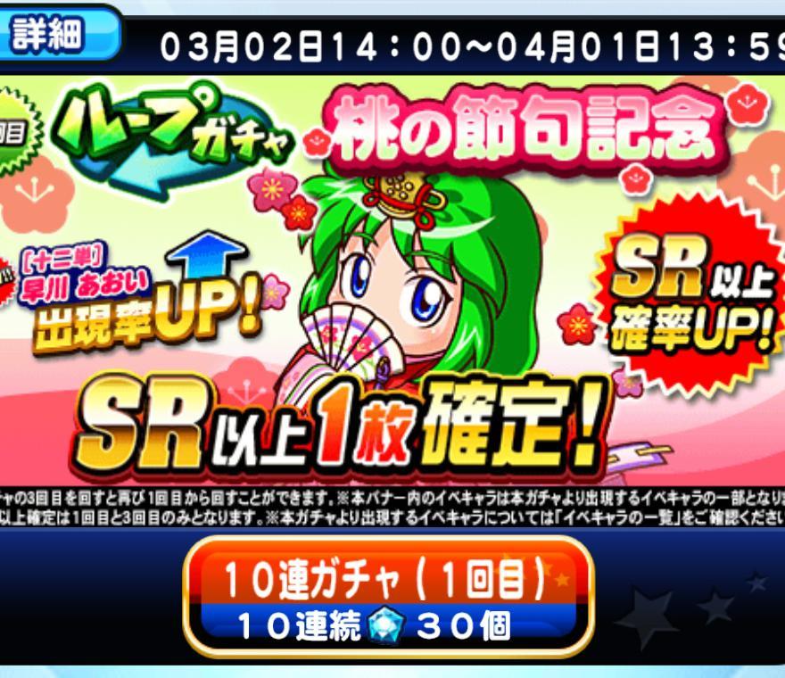 f:id:arimurasaji:20200302210616j:plain