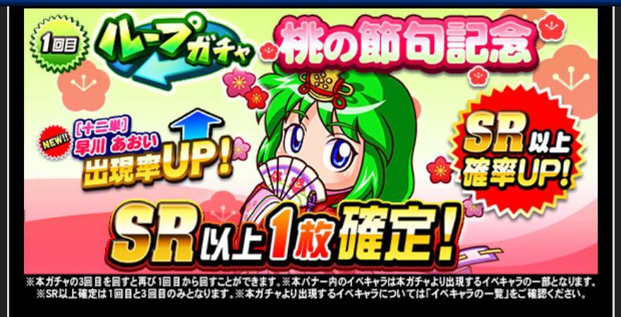 f:id:arimurasaji:20200302210638j:plain