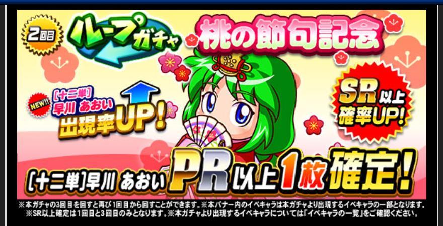 f:id:arimurasaji:20200302210646j:plain