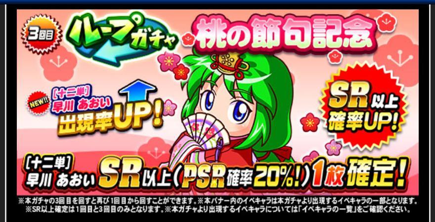 f:id:arimurasaji:20200302210654j:plain