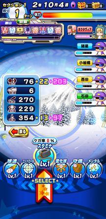 f:id:arimurasaji:20200303204735j:plain