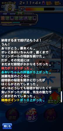 f:id:arimurasaji:20200303204745j:plain
