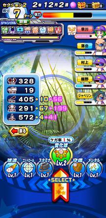 f:id:arimurasaji:20200303204753j:plain