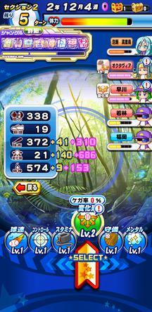 f:id:arimurasaji:20200303204801j:plain