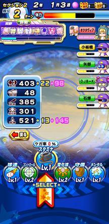 f:id:arimurasaji:20200303204808j:plain