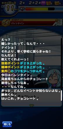 f:id:arimurasaji:20200303204818j:plain