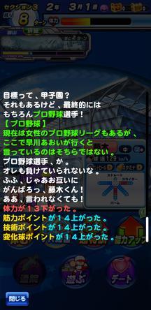 f:id:arimurasaji:20200303204827j:plain