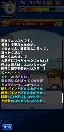 f:id:arimurasaji:20200303204835j:plain