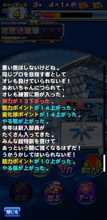f:id:arimurasaji:20200303204843j:plain