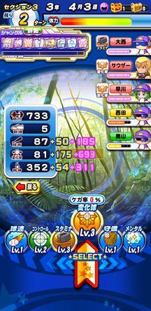 f:id:arimurasaji:20200303204900j:plain