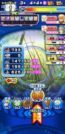 f:id:arimurasaji:20200303204908j:plain