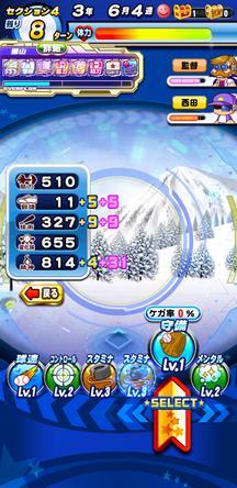f:id:arimurasaji:20200303204915j:plain