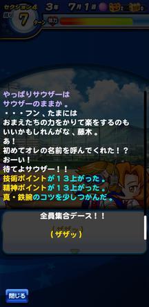 f:id:arimurasaji:20200303204924j:plain